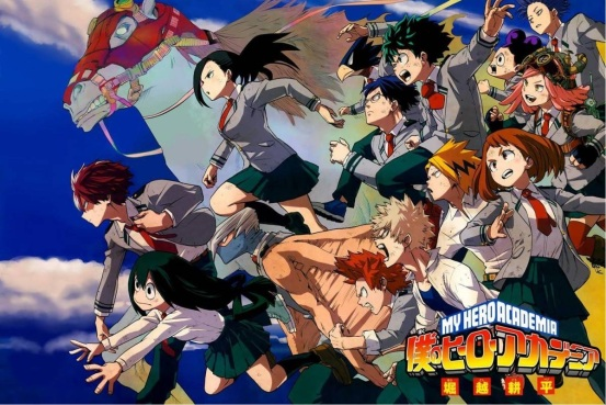 boku-no-hero-academia-5480285