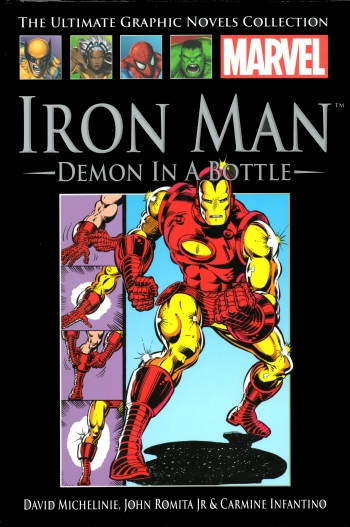 ironman077