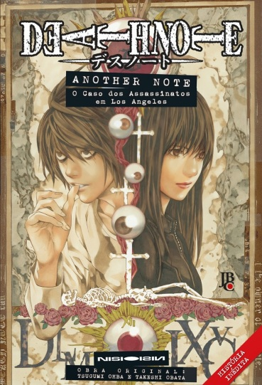 death_note_another